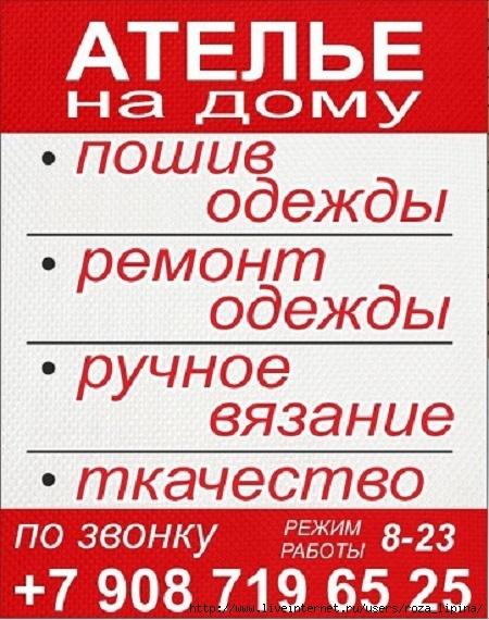 новое1 1 (450x570, 210Kb)