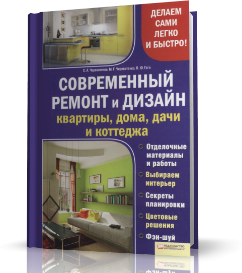4027137_newproject (481x542, 265Kb)