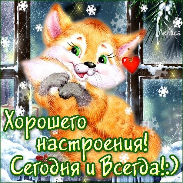 134029095_3387964_128137809_horoshegodnya (604x604, 141Kb)