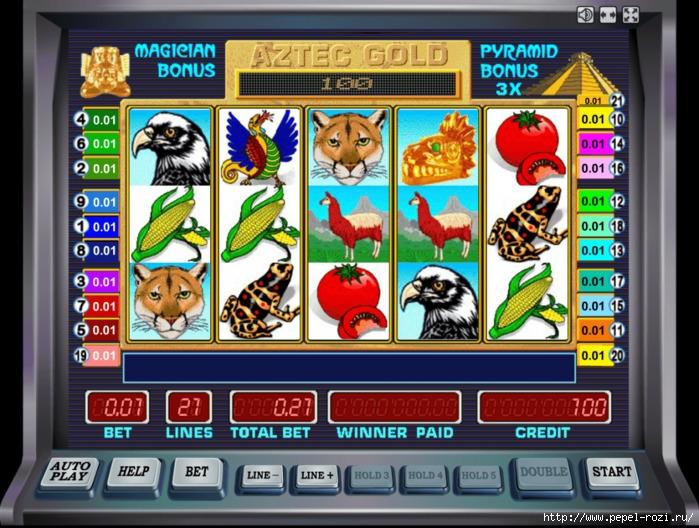 игровые автоматы бесплатно и без регистрации/4403711_img421448 (700x528, 299Kb)