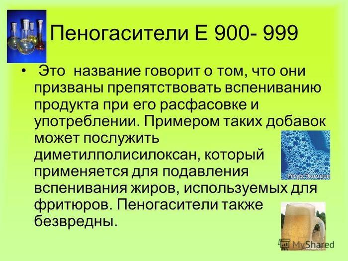 3509984_slide_18_1 (700x525, 69Kb)