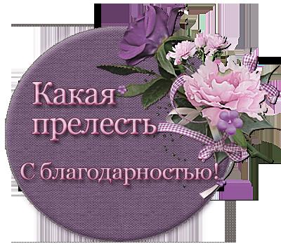 0_105610_cc590f0_orig (400x348, 248Kb)