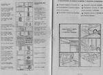 Превью Instruktsia_Chayka_Podolsk_-104-134-143-144 (1)-06 (700x509, 295Kb)
