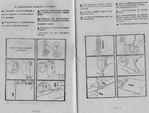 Превью Instruktsia_Chayka_Podolsk_-104-134-143-144 (1)-08 (700x529, 292Kb)