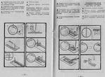 Превью Instruktsia_Chayka_Podolsk_-104-134-143-144 (1)-14 (700x516, 304Kb)