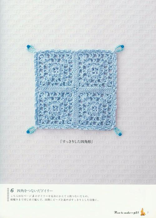 Hanmade_Beads_Crochet-2009_009 (500x700, 331Kb)