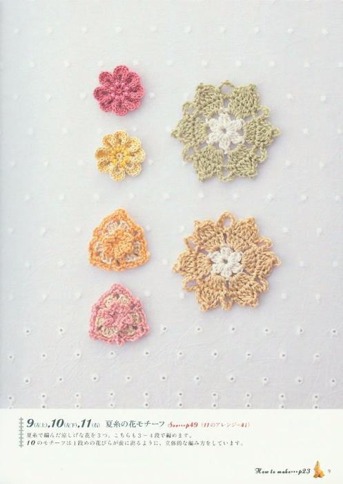 Hanmade_Beads_Crochet-2009_011 (497x700, 301Kb)