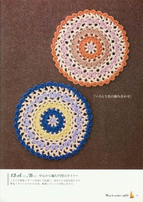 Hanmade_Beads_Crochet-2009_013 (496x700, 417Kb)