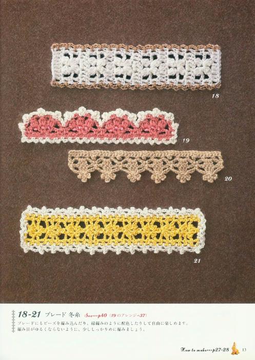 Hanmade_Beads_Crochet-2009_015 (497x700, 413Kb)