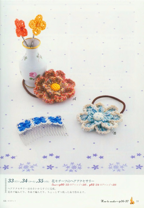 Hanmade_Beads_Crochet-2009_035 (484x700, 273Kb)