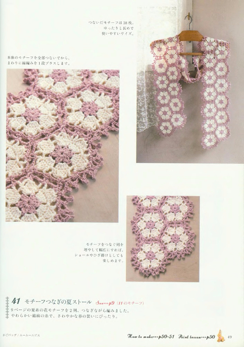 Hanmade_Beads_Crochet-2009_051 (493x700, 306Kb)