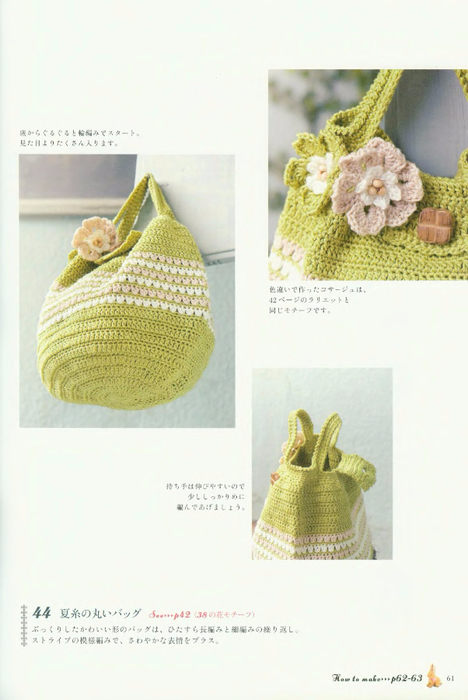 Hanmade_Beads_Crochet-2009_063 (468x700, 251Kb)