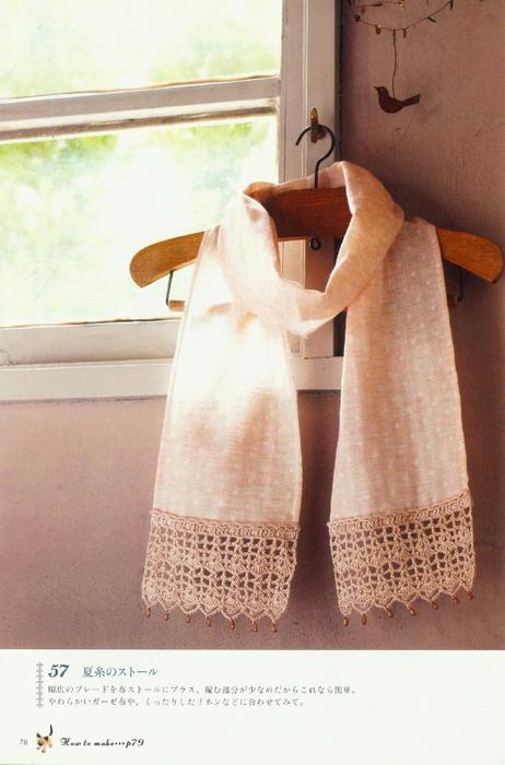 Hanmade_Beads_Crochet-2009_080 (462x700, 329Kb)