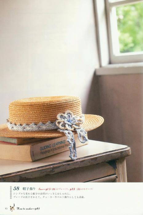 Hanmade_Beads_Crochet-2009_082 (465x700, 280Kb)