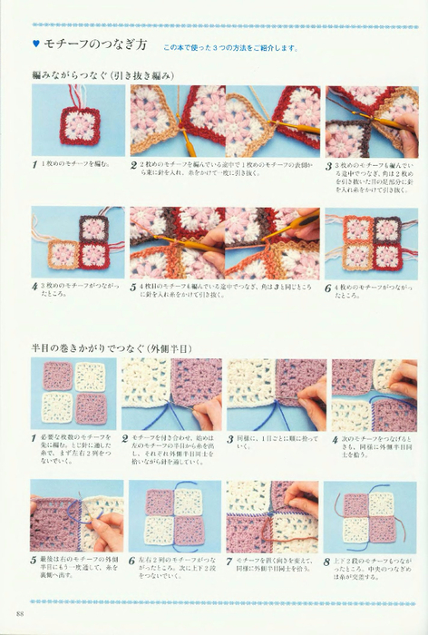Hanmade_Beads_Crochet-2009_090 (472x700, 361Kb)
