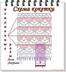 Превью image (1) (480x530, 217Kb)