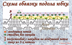 Превью image (3) (640x401, 344Kb)