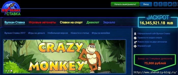 казино Вулкан Ставка/4121583_piapapap (700x296, 127Kb)