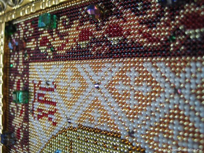 Вышивка бисером мастерская оформитель