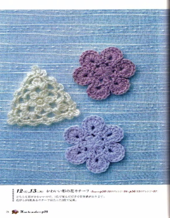Handmade_Crochet_Book-2007_026 (544x700, 462Kb)
