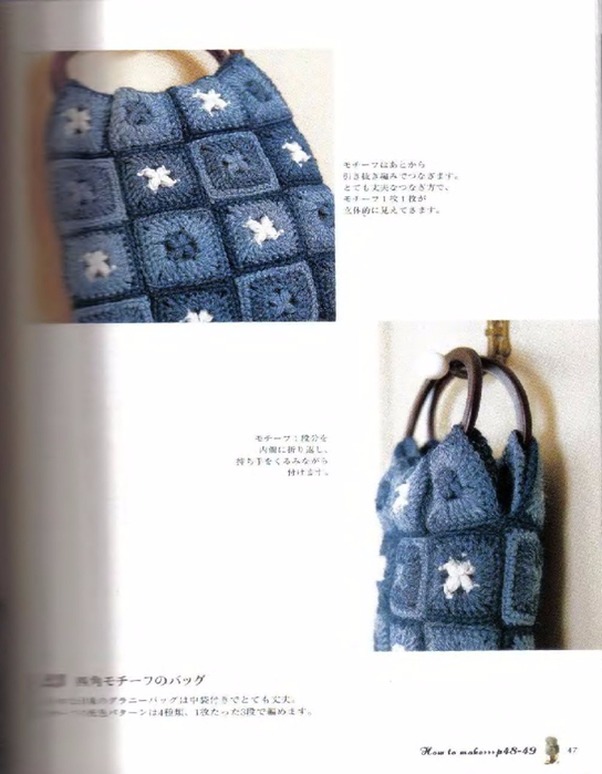 Handmade_Crochet_Book-2007_047 (544x700, 234Kb)