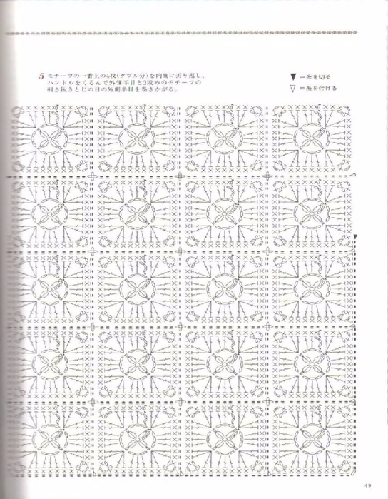 Handmade_Crochet_Book-2007_049 (544x700, 325Kb)