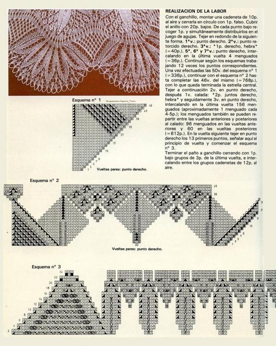 Салфетки связанные спицами схема вязания/3071837_292 (558x700, 340Kb)