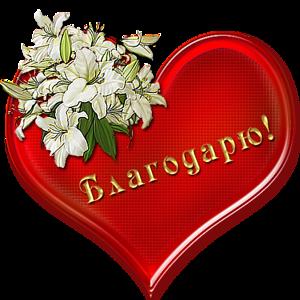 124941890_zagruzhennoe__3_ (300x300, 122Kb)