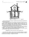 Превью 2 (550x700, 87Kb)