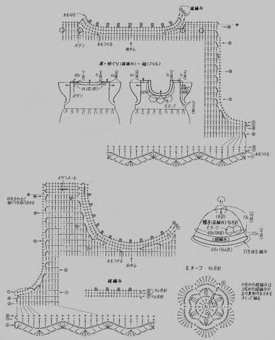 Детское платье связанное крючком схема вязания/3071837_312 (565x700, 206Kb)