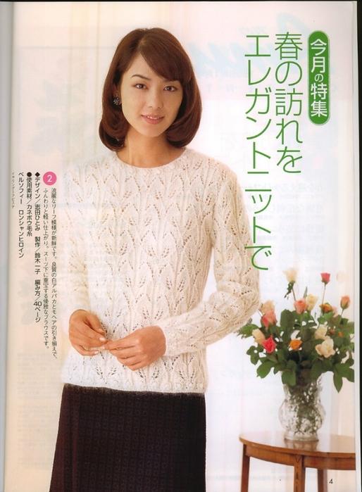 Вязание спицами. Пуловер. схема вязания спицами/3071837_331 (514x700, 250Kb)