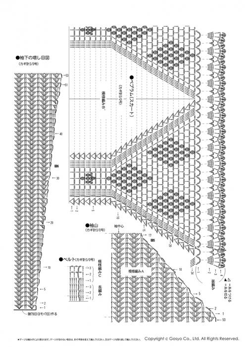 Костюм, юбка и жакет связанные крючком со схемами вязания/3071837_364 (495x700, 229Kb)
