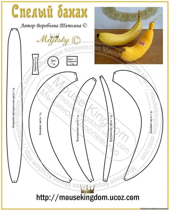 Сумка банан своими руками выкройки 6