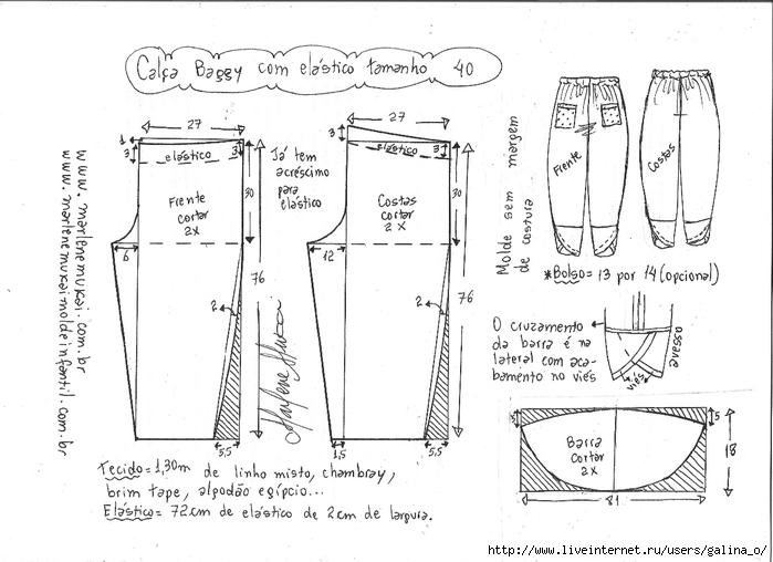 calça-baggy-com-elástico-40 (700x508, 187Kb)