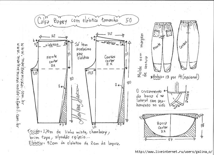 calça-baggy-com-elástico-50 (700x508, 187Kb)