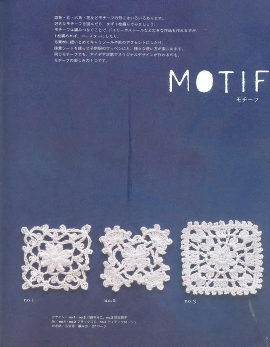 Motif_Edging_kr_001 (544x700, 299Kb)