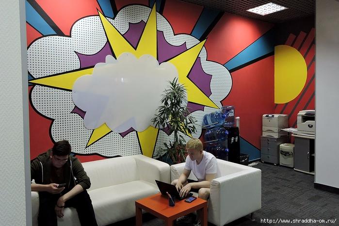 Яндекс офис Yandex Питер (17)  (700x466, 290Kb)