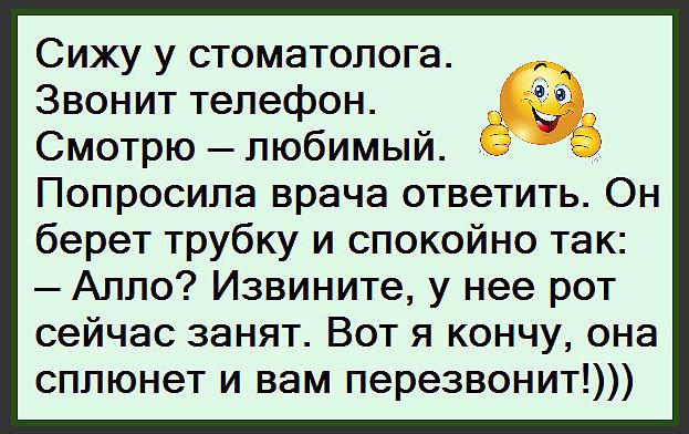 3085196_image_3 (623x392, 140Kb)