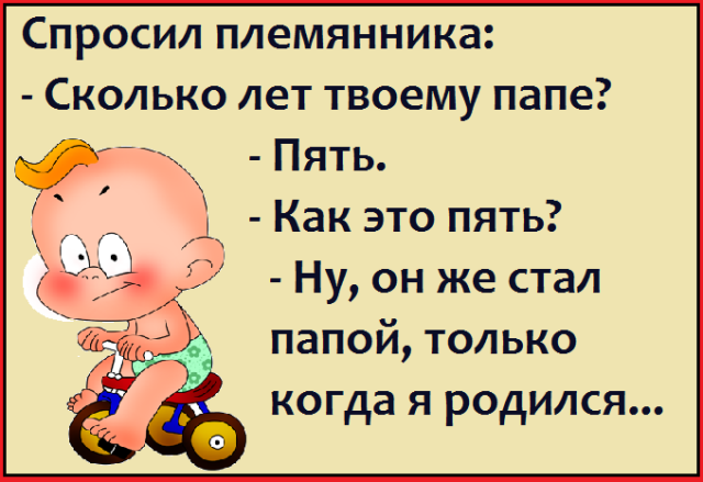3085196_image_1 (640x439, 149Kb)