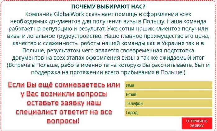 5326834_Polska1 (700x422, 62Kb)