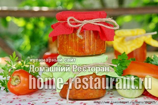 Salat-iz-zeleny-h-pomidor-na-zimu-s-tomatnoj-pastoj-foto_03 (620x414, 239Kb)