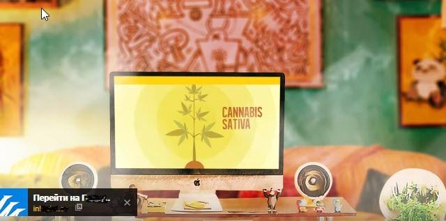 реклама наркотиков на ютубе