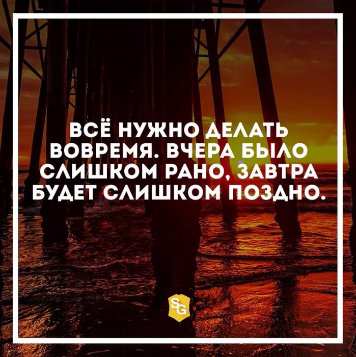 17800379_1873781032863436_5254659141870234496_n (699x700, 523Kb)