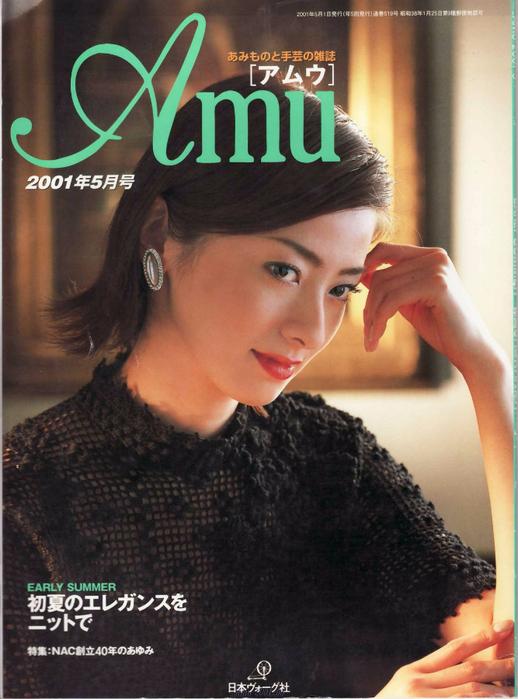 Amu 2001-05 (518x700, 376Kb)