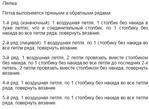 Превью 3 (522x381, 234Kb)