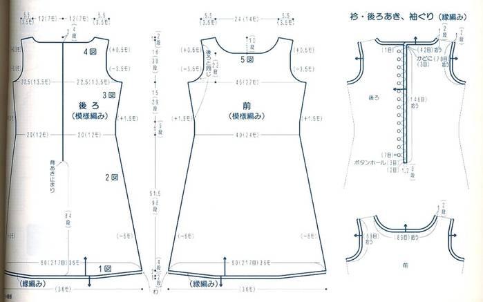 Белое платье в стиле Коко Шанель, со схемами вязания/3071837_453 (700x437, 29Kb)