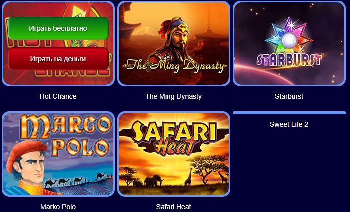 лучшие слоты казино Вулкан/4121583_3333_2_ (699x424, 60Kb)