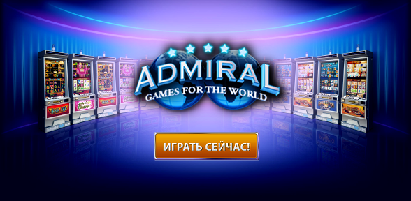 admiral-games (588x288, 227Kb)