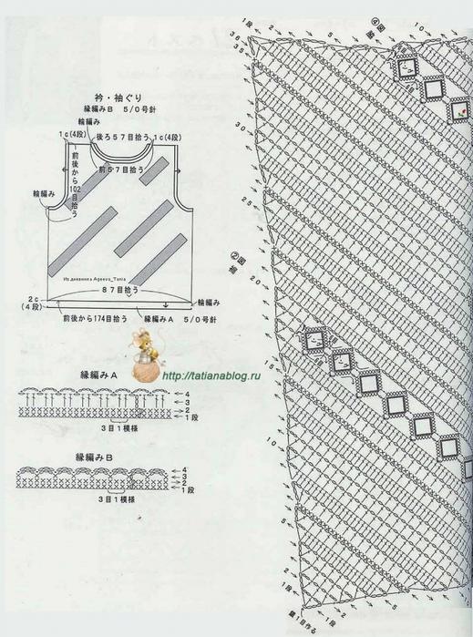 Жилет связанный крючком со схемой вязания/3071837_502 (519x700, 277Kb)