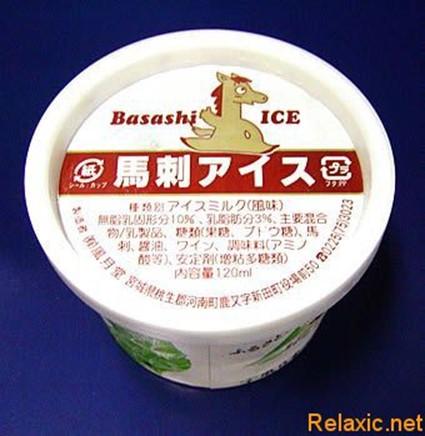 Самое странное и необычное мороженое в мире!